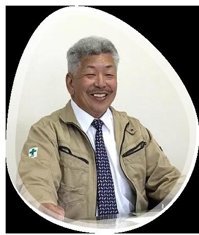 代表取締役社長  浦田裕史